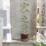 改葬とは?掛かる費用・土葬などの場合について